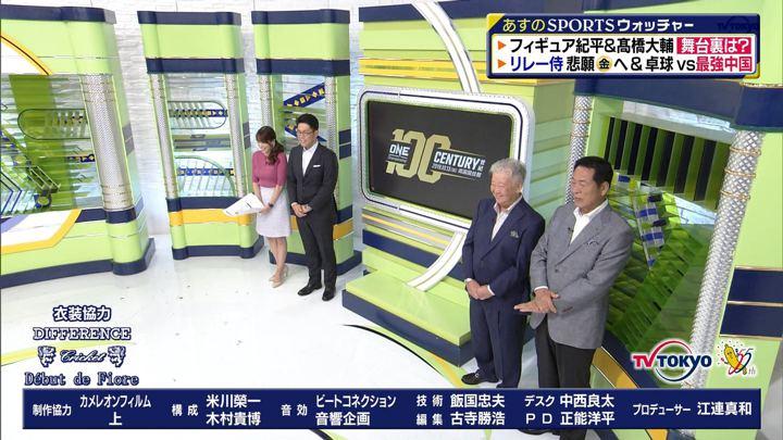 2019年10月05日鷲見玲奈の画像19枚目