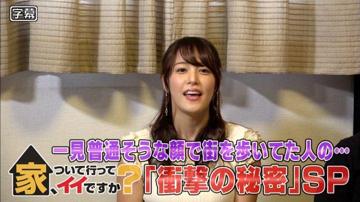 2019年10月09日鷲見玲奈の画像02枚目