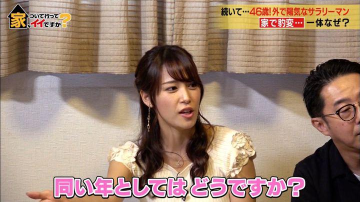 2019年10月09日鷲見玲奈の画像05枚目