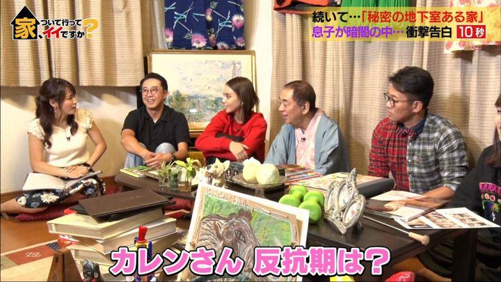 2019年10月09日鷲見玲奈の画像07枚目