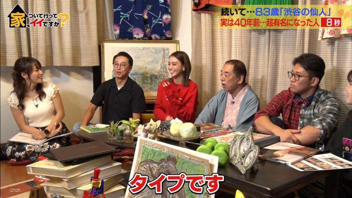2019年10月09日鷲見玲奈の画像08枚目