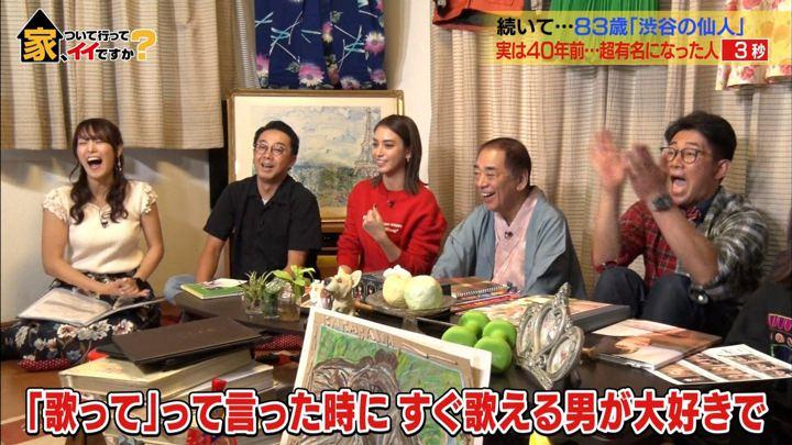 2019年10月09日鷲見玲奈の画像09枚目