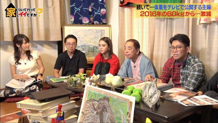 2019年10月09日鷲見玲奈の画像10枚目