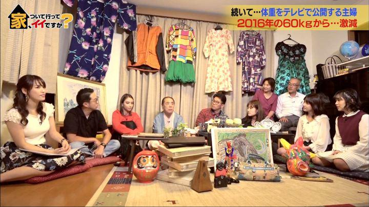 2019年10月09日鷲見玲奈の画像11枚目