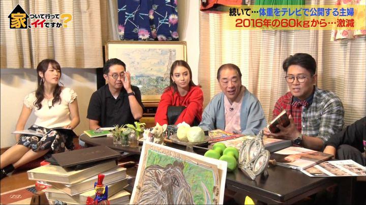 2019年10月09日鷲見玲奈の画像12枚目