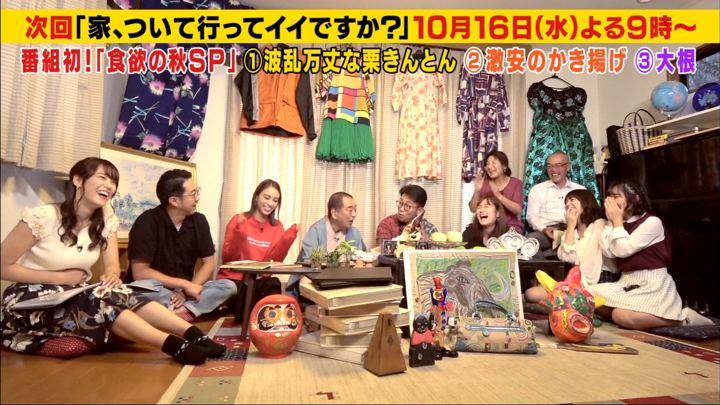 2019年10月09日鷲見玲奈の画像13枚目