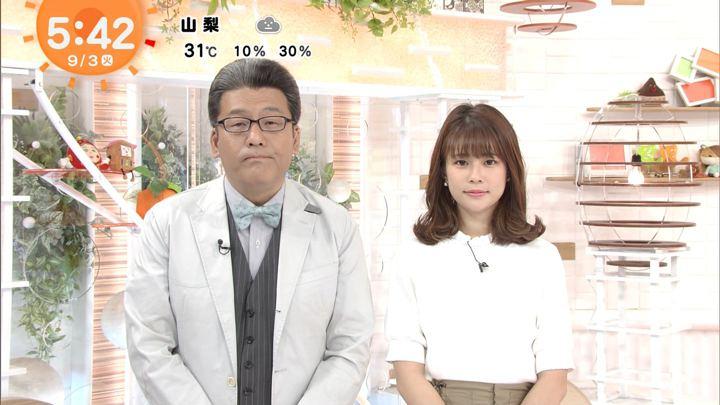 2019年09月03日鈴木唯の画像02枚目