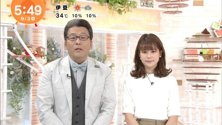 2019年09月03日鈴木唯の画像04枚目