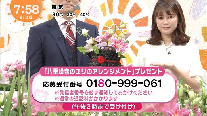 2019年09月03日鈴木唯の画像10枚目