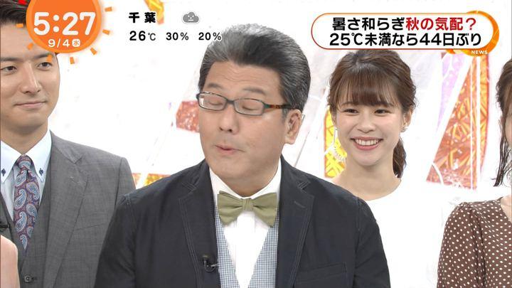 2019年09月04日鈴木唯の画像04枚目