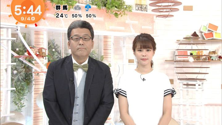 2019年09月04日鈴木唯の画像05枚目