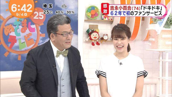 2019年09月04日鈴木唯の画像08枚目