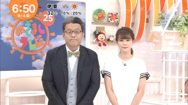 2019年09月04日鈴木唯の画像10枚目