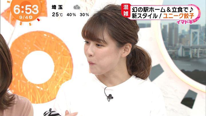 2019年09月04日鈴木唯の画像13枚目
