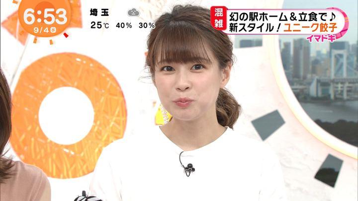 2019年09月04日鈴木唯の画像14枚目