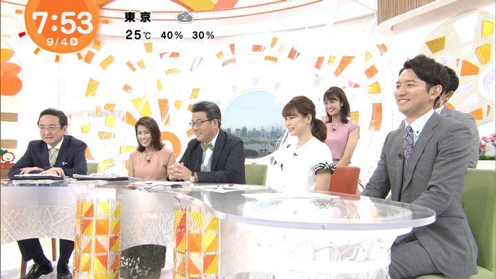 2019年09月04日鈴木唯の画像17枚目