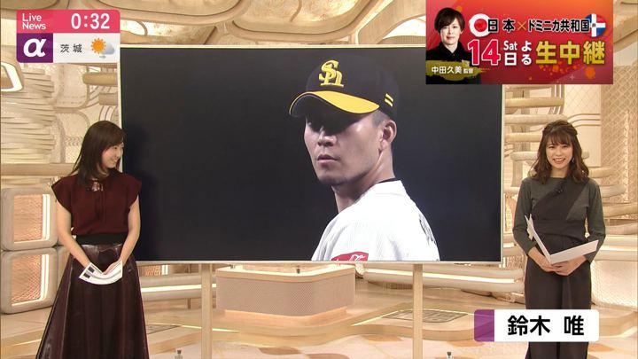 2019年09月06日鈴木唯の画像01枚目