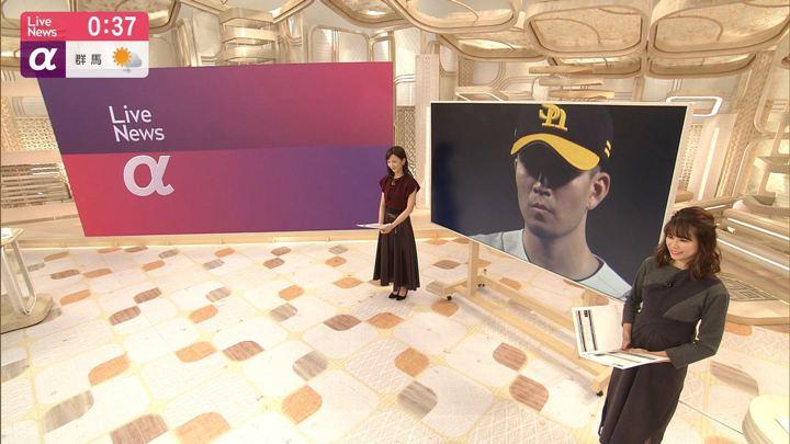 2019年09月06日鈴木唯の画像02枚目