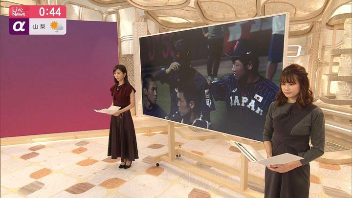 2019年09月06日鈴木唯の画像04枚目