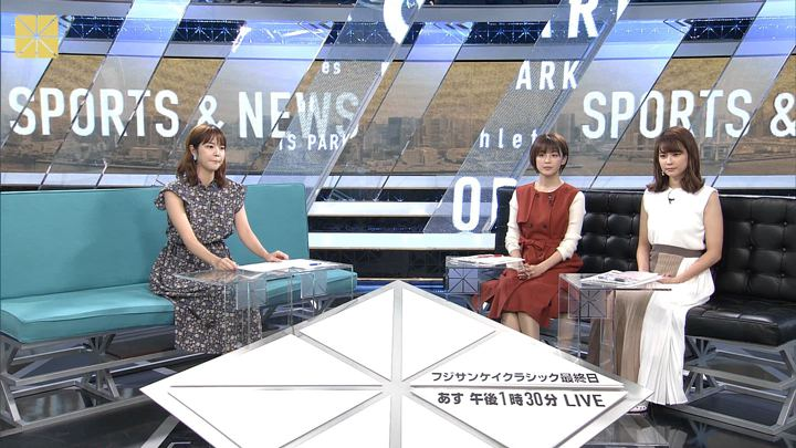 2019年09月07日鈴木唯の画像15枚目