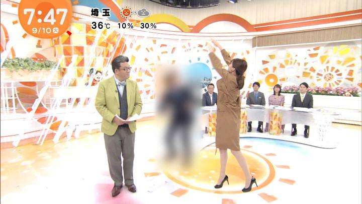 2019年09月10日鈴木唯の画像09枚目