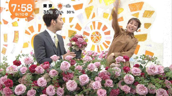 2019年09月10日鈴木唯の画像11枚目