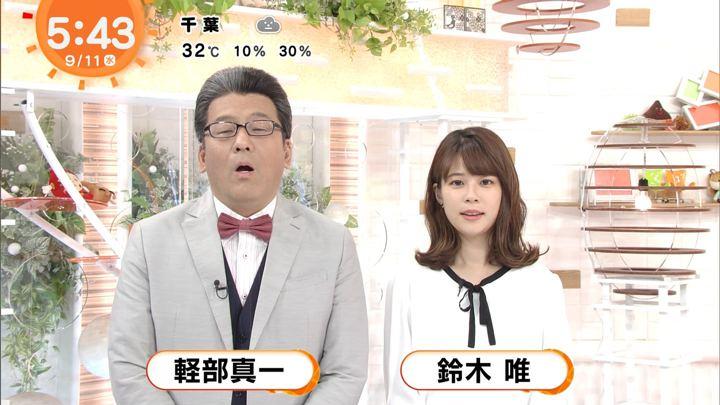 2019年09月11日鈴木唯の画像02枚目