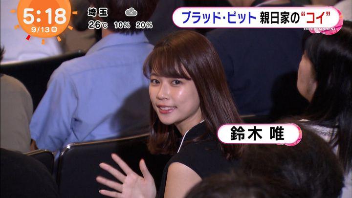 2019年09月13日鈴木唯の画像01枚目