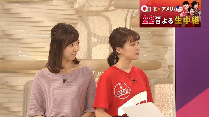 2019年09月20日鈴木唯の画像04枚目