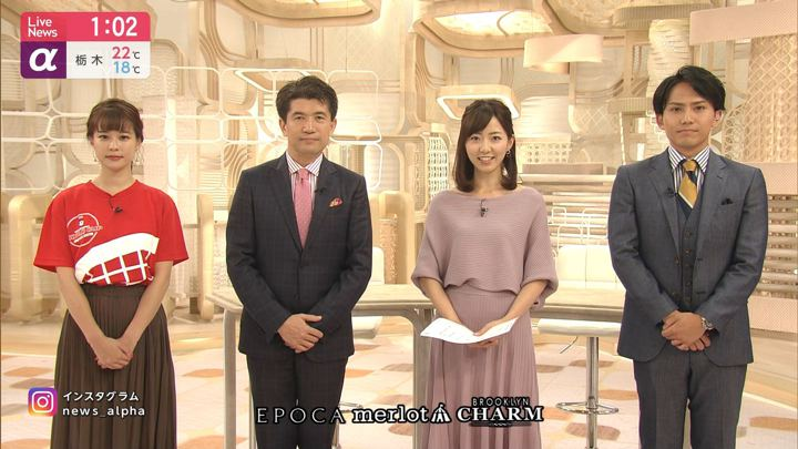 2019年09月20日鈴木唯の画像10枚目