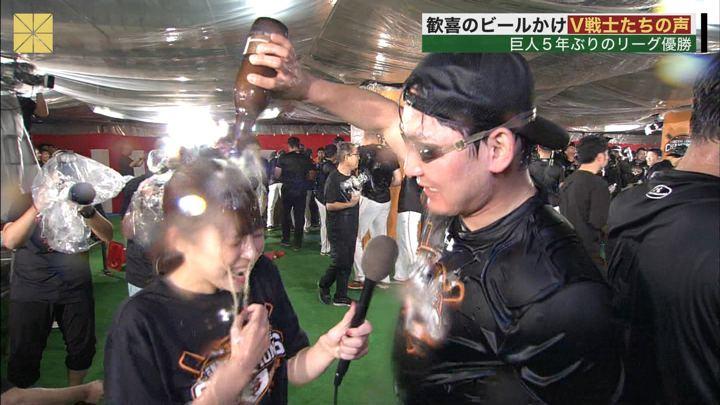 2019年09月21日鈴木唯の画像03枚目