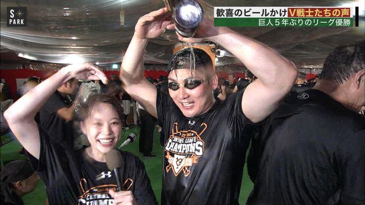 2019年09月21日鈴木唯の画像04枚目