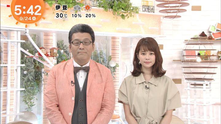 2019年09月24日鈴木唯の画像01枚目