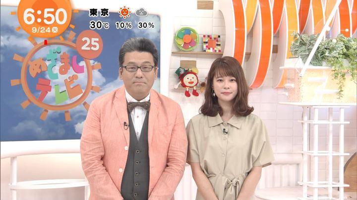 2019年09月24日鈴木唯の画像05枚目