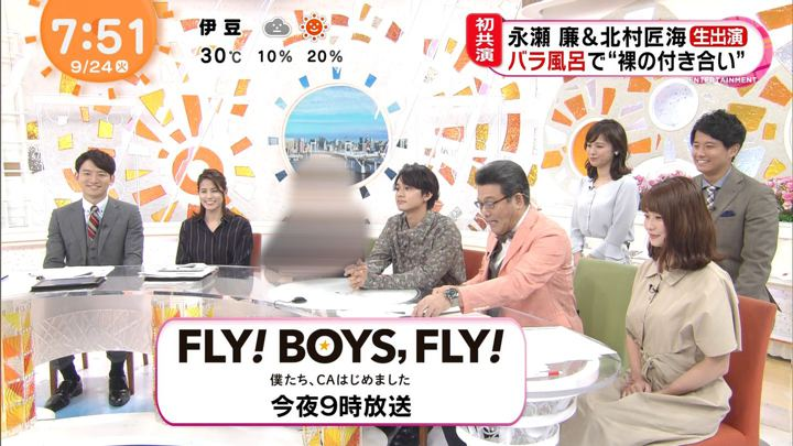 2019年09月24日鈴木唯の画像09枚目