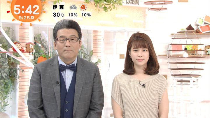 2019年09月25日鈴木唯の画像01枚目