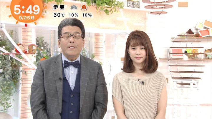 2019年09月25日鈴木唯の画像03枚目