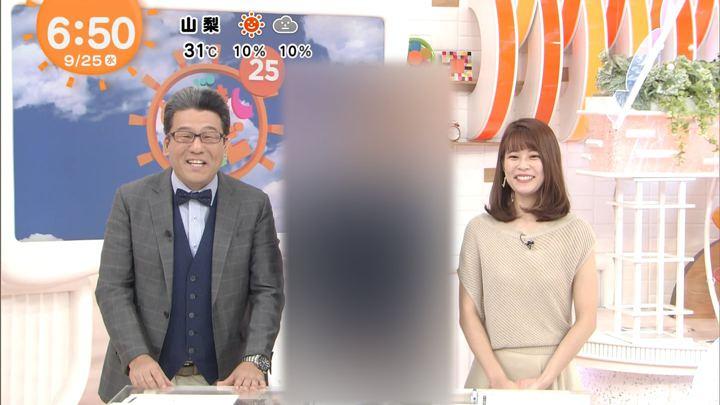 2019年09月25日鈴木唯の画像04枚目
