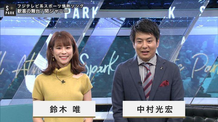 2019年09月28日鈴木唯の画像02枚目