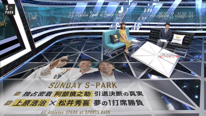 2019年09月28日鈴木唯の画像12枚目