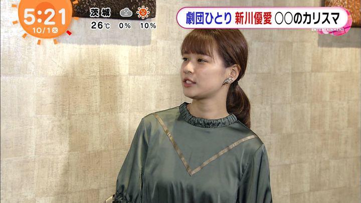 2019年10月01日鈴木唯の画像04枚目