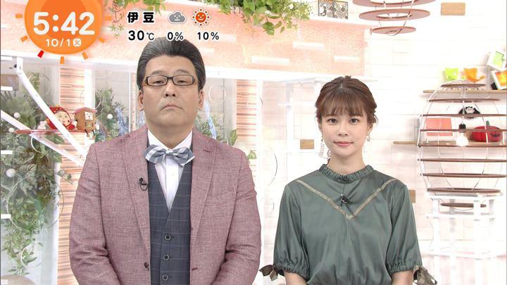 2019年10月01日鈴木唯の画像06枚目
