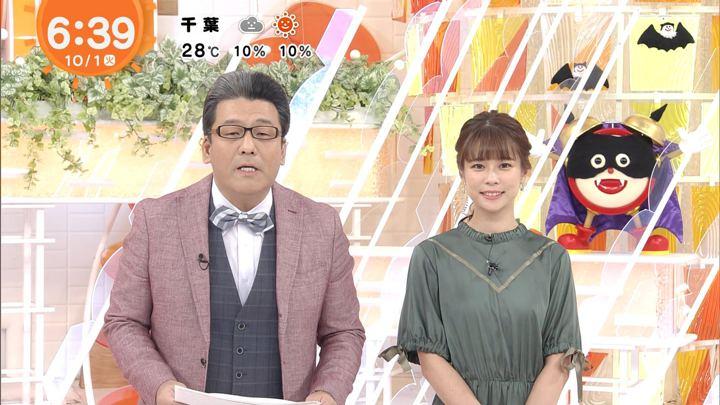 2019年10月01日鈴木唯の画像11枚目