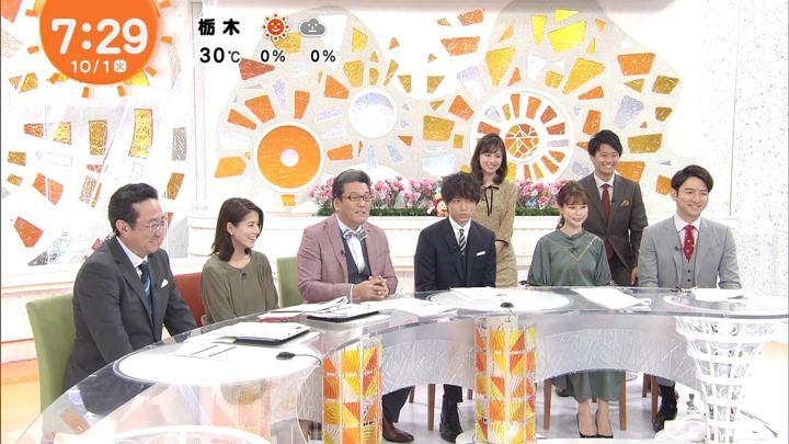 2019年10月01日鈴木唯の画像13枚目