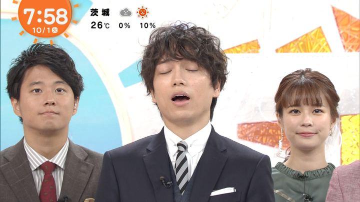 2019年10月01日鈴木唯の画像16枚目