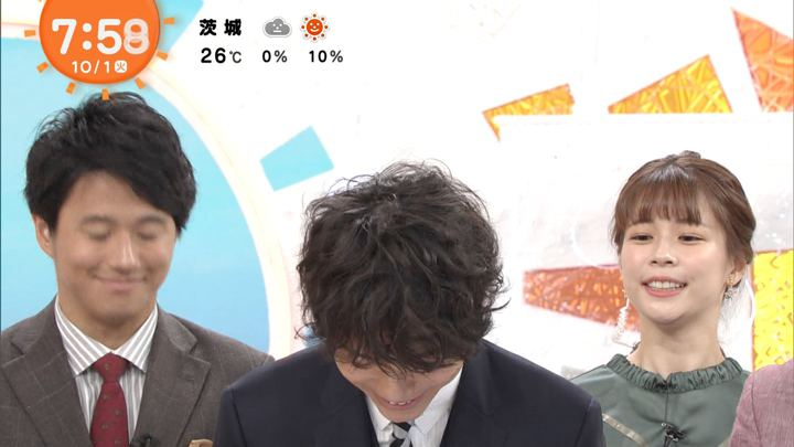 2019年10月01日鈴木唯の画像17枚目