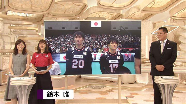 2019年10月04日鈴木唯の画像01枚目