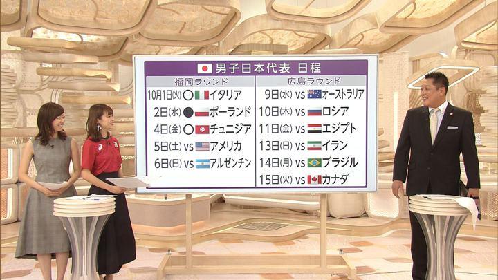 2019年10月04日鈴木唯の画像04枚目