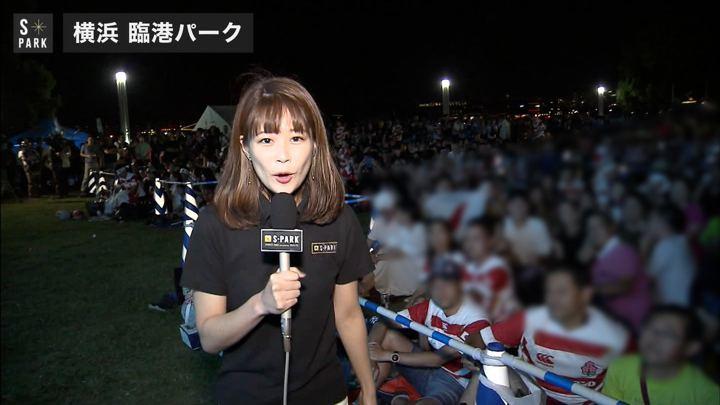 2019年10月05日鈴木唯の画像01枚目