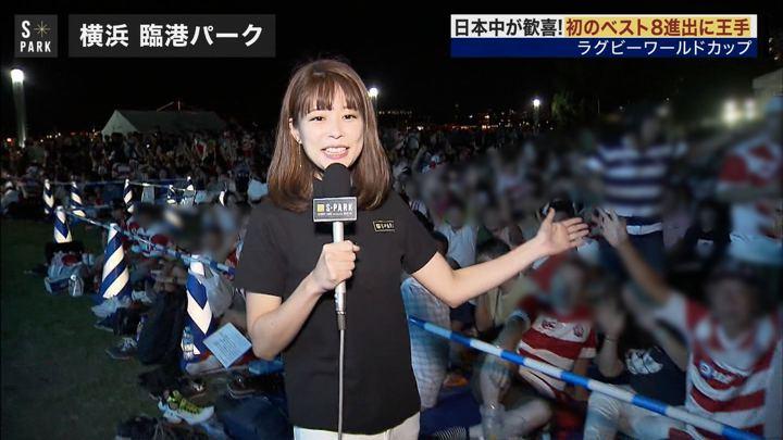 2019年10月05日鈴木唯の画像03枚目